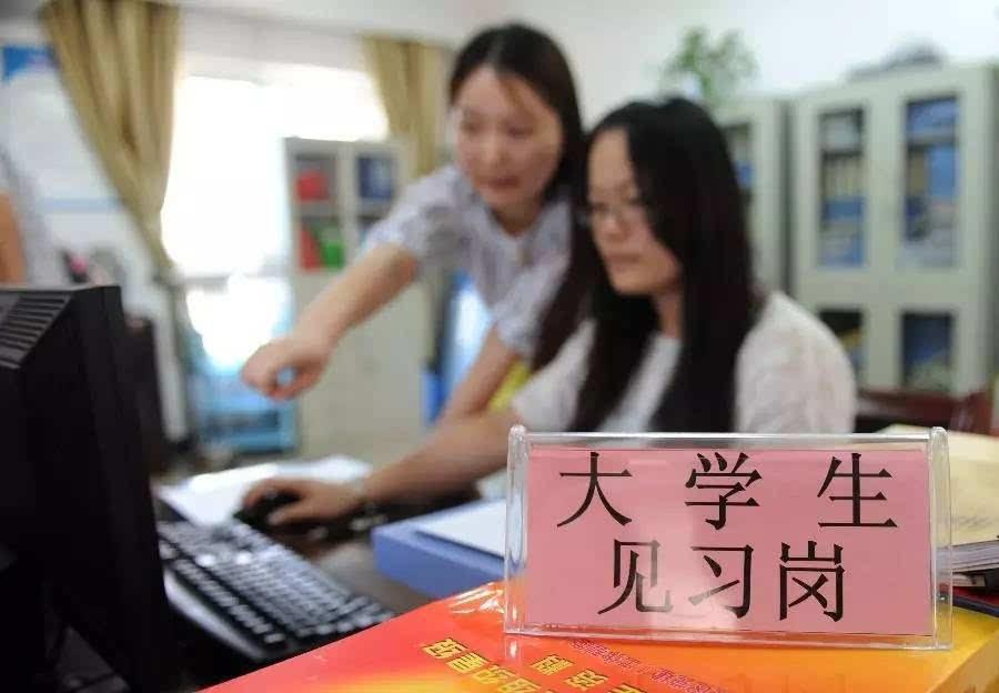 兴化市2018年大学生就业见习专题招聘