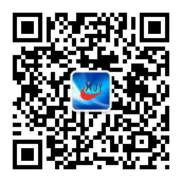 兴化市晋益温室设备有限公司