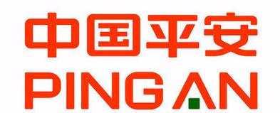 中国平安财产保险股份有限公司泰州中心支公司