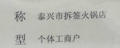 江苏梓缘食品有限公司