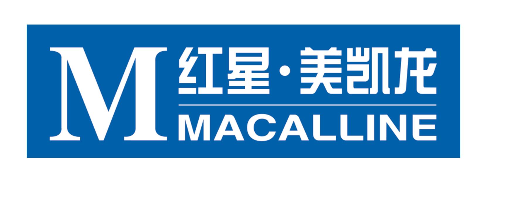 上海红星美凯龙品牌管理有限公司兴化分公司