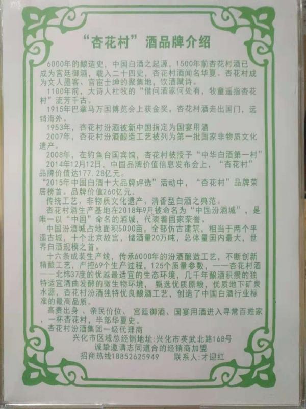 铭恩食品商贸兴化有限公司