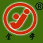 兴化市金宇机械厂