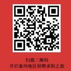 江苏鸿泽不锈钢丝绳有限公司