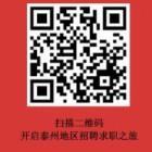 兴化市戴南镇金鑫达中板厂