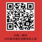 江苏长达特钢制品有限公司
