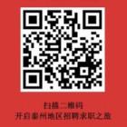 江苏鲁苏焊材有限公司