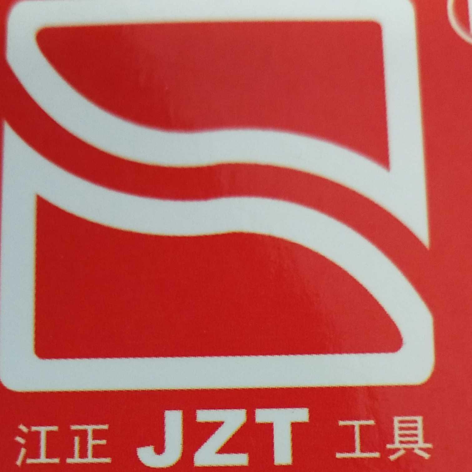 扬州新江正工具有限公司