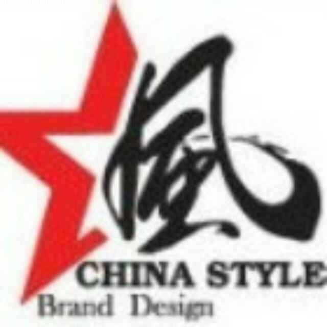 泰州汉风文化传播有限公司
