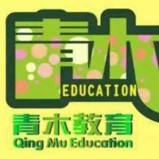 兴化青木教育