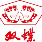 江苏双蝶集团有限公司