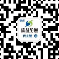 泰州盛益华通教育科技有限公司