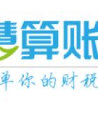 泰州慧安财务管理有限公司兴化分公司