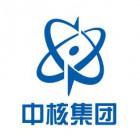 中核(泰州)辐照科技有限公司