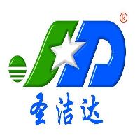 江苏圣洁达水处理工程有限公司