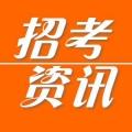 <font color='#E53333'>泰州市2017年市直事业单位公开招聘工作人员公告</font>