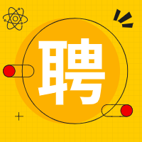 """2021年姜堰区选聘 """"堰归来""""党政青年人才简章"""