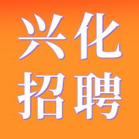 兴化市明升双语
