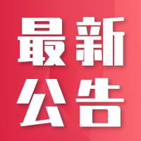 兴化戴南镇两地块要拆迁!