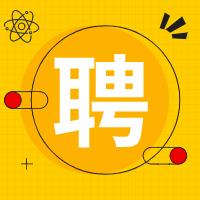 姜堰区蒋垛镇人民政府公开招聘公益性岗位工作人员简章