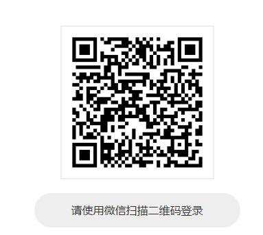 360截图20190210162451839.jpg